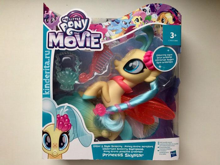 Принцесса Скайстар в коробке.