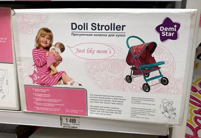 Как правильно выбрать коляску для кукол?