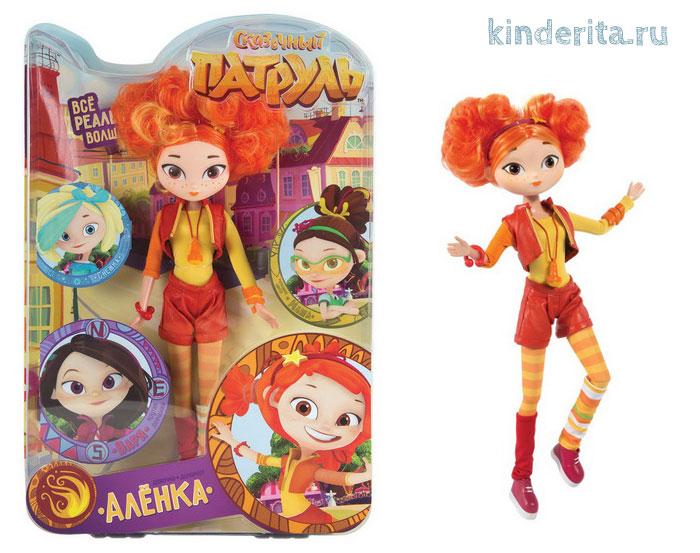 Рыжая кукла Алёнка.
