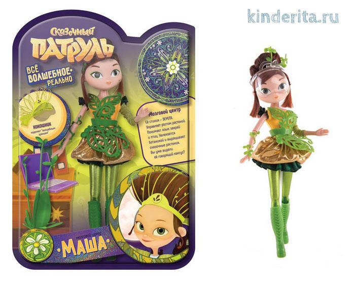 Кукла Маша-волшебница.