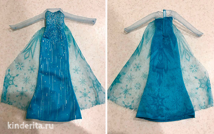 Голубое платье.