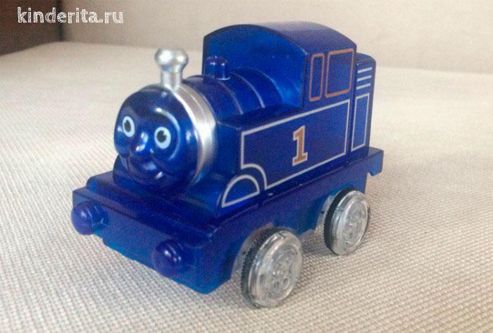 Синий паровозик.