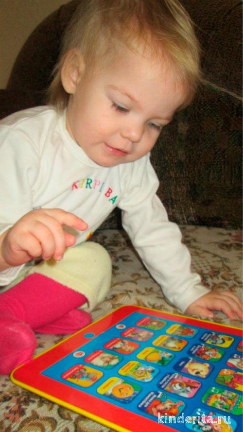 Девочка играет.