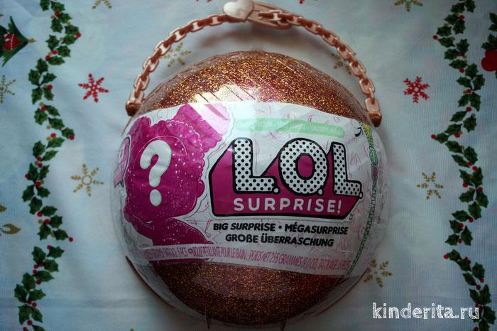 Огромный оригинальный шар LOL.
