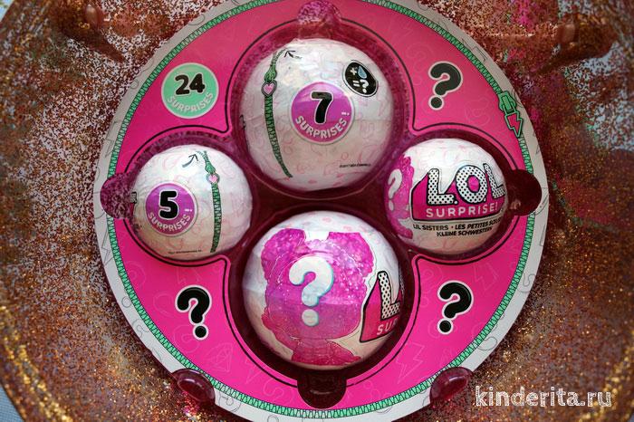 24 сюрприза в четырёх шариках.