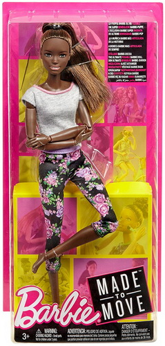 Кукла негритянка из серии Йога.