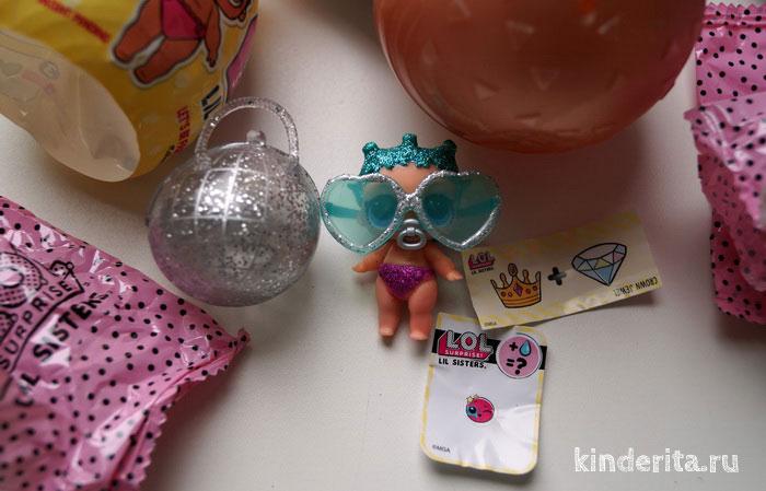 Распаковка ЛОЛ куклы в шарике.