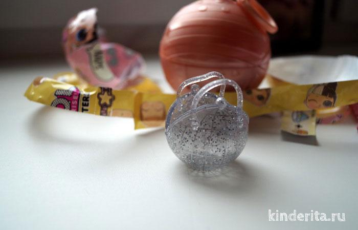 Сумка для куклы ЛОЛ в шарике.