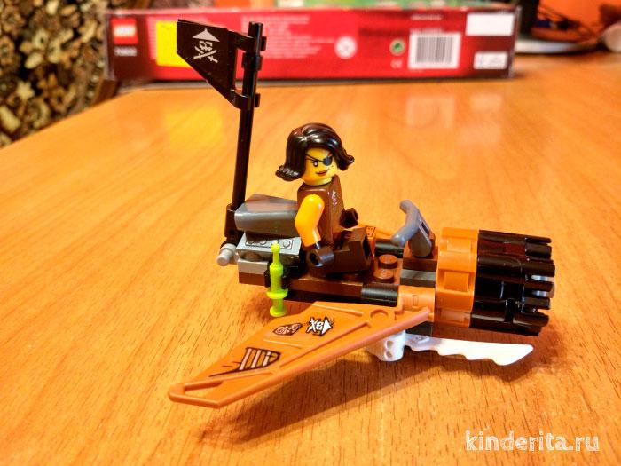 Самолётик с пиратом.