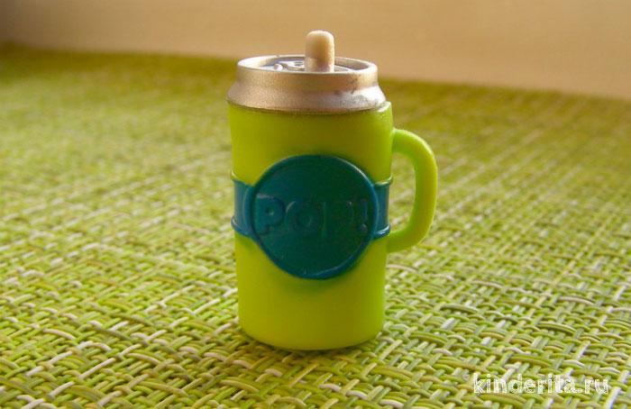 Зелёная бутылочка.