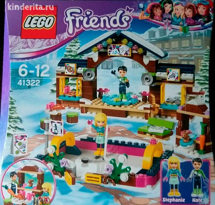 Набор Лего Френдс Каток.