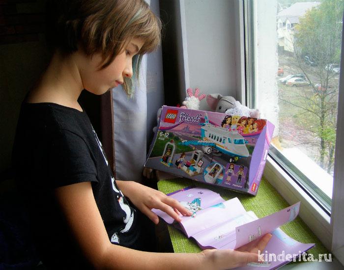 Девочка читает.