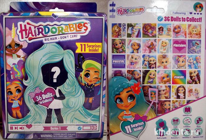 Haidorables — коробка с куклой.