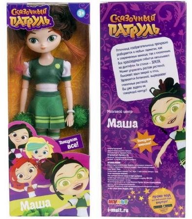 Кукла Маша чирлидерша спортивной команды.