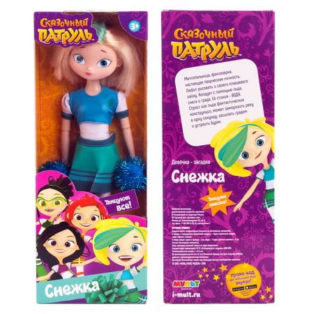 Картинка с куклой Снежкой в коробке.