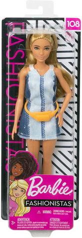 Барби с веснушками.