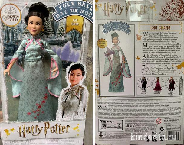 Кукла Чжоу Чанг.