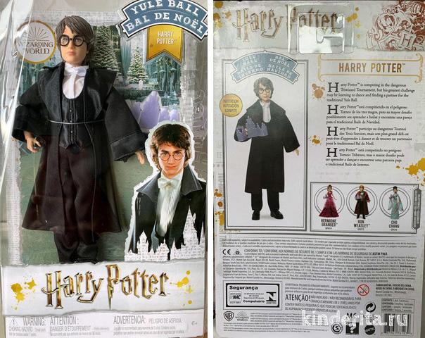 Кукла Гарри Поттер Святочный бал.