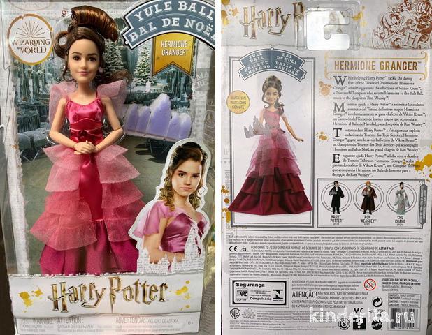 Кукла Гермиона Грейнджер новая в коробке.
