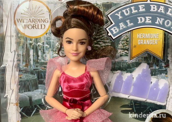 Hermione Granger Doll Yule Ball.