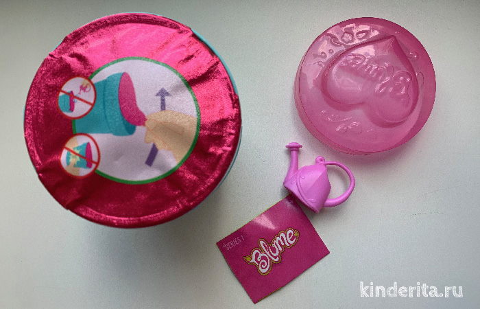 Что внутри игрушки Blume?