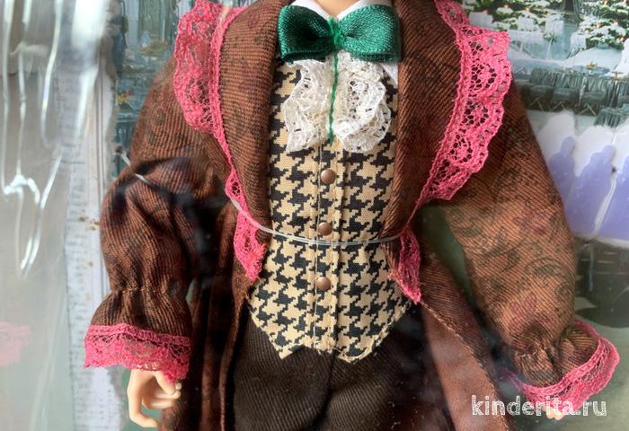 Старомодный костюм Ron Weasley.
