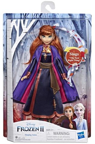 Поющая кукла Анна.