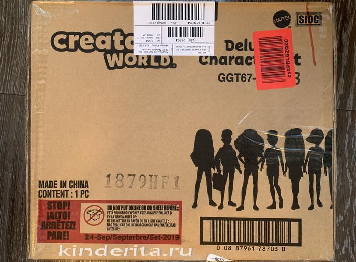 Оригинал коробка от новых кукол.
