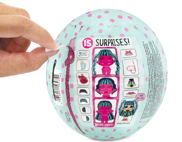 ЛОЛ 15 сюрпризов внутри шара.