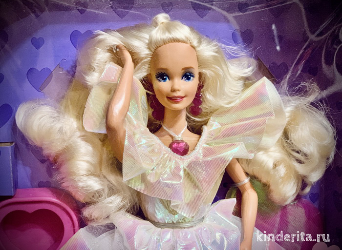 secter Hearts Doll Mattel.