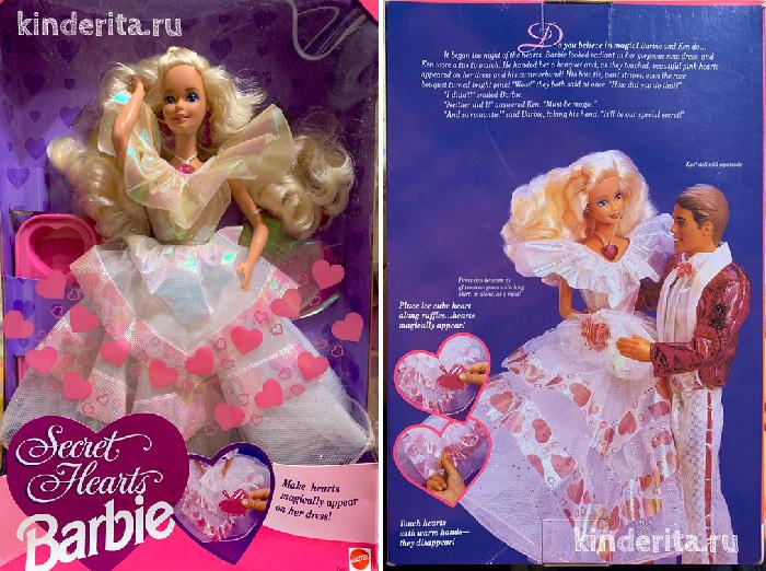 Старые куклы Барби 90 х Секретные сердца Ретро.