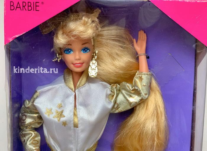 Барби голливудские волосы со звездами.