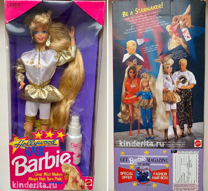 Hollywood Hair Barbie doll.